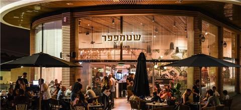 קפה שטמפפר - בית קפה באבן יהודה