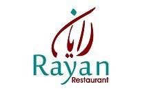 מסעדת ראיאן Rayan - Rayan