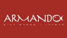 ארמנדו מסעדת דגים ובשרים - Armando