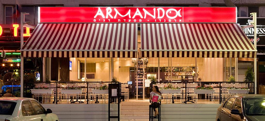 תמונת רקע ארמנדו מסעדת דגים ובשרים