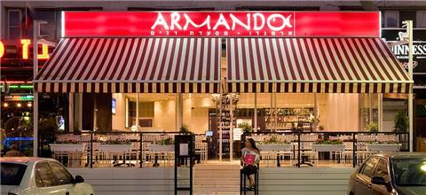 ארמנדו מסעדת דגים ובשרים - מסעדת דגים בתל אביב