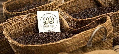 קפה קפה - בית קפה ביסוד המעלה