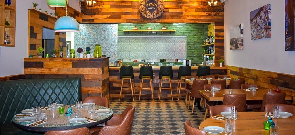 תמונת רקע Aywa מסעדה מרוקאית