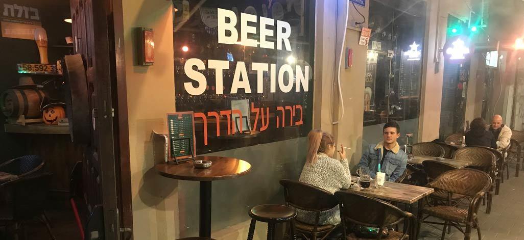 תמונת רקע ביר סטיישן - Beer Station