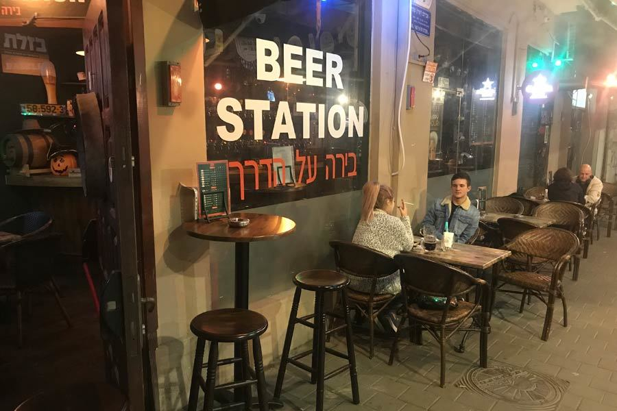 תמונה של ביר סטיישן - Beer Station - 1