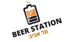 ביר סטיישן - Beer Station