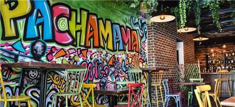 פאצ'ה מאמא - מסעדה דרום אמריקאית בנמל חיפה, חיפה
