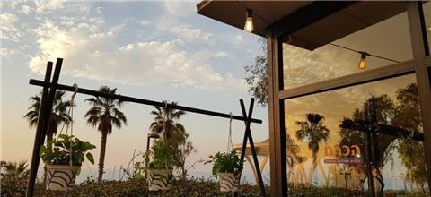 הכרם אירועים - מסעדה בנתניה