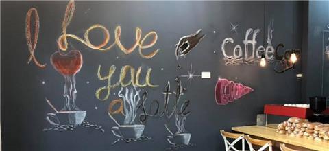 קופי קאפ - בית קפה בטבריה