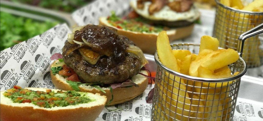 תמונת רקע ההמבורגר של שגב