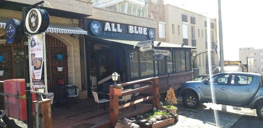 תמונה של All Blue - 2