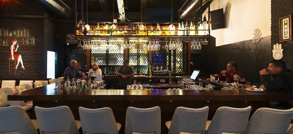 תמונת רקע bella bar