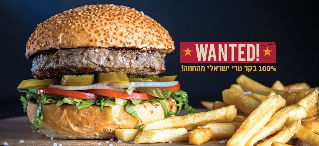 תמונת רקע בורגר סאלון Burger Saloon