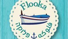 פלוקה - Flooka