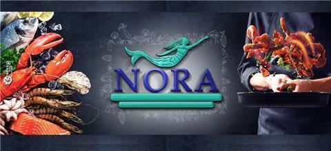 מסעדת נורא - מסעדת בשרים בבאקה אל-גרבייה
