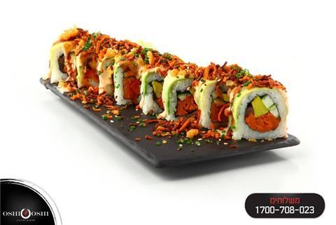 אושי אושי - סושי בר - מסעדה אסייאתית בקניון רמלה, רמלה