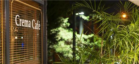 קרמה קפה - בית קפה ברמת השרון