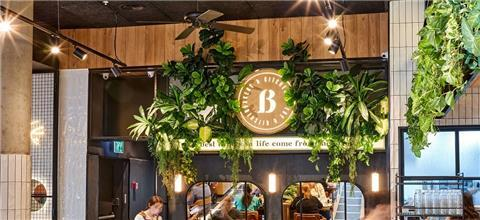 ביגה - בית קפה בקניון מודיעין, מודיעין והסביבה