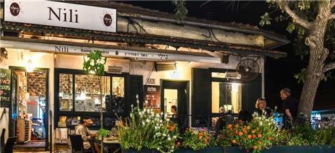 נילי בית יין זכרון יעקב - מסעדה חלבית בצפון