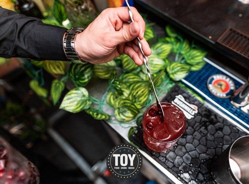 תמונה של טוי בר Toy bar - 4
