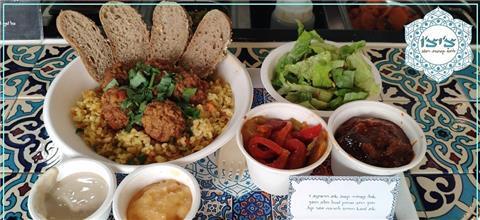צ'יצ'ו בר אוכל מרוקאי - מטבח ביתי בפתח תקווה