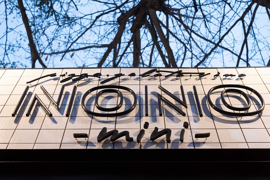 תמונה של נונו - 2