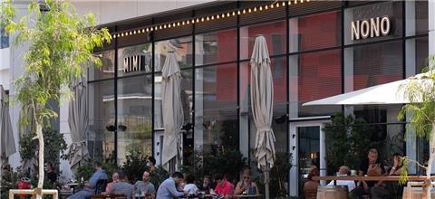 נונו - מסעדה איטלקית בהרצליה