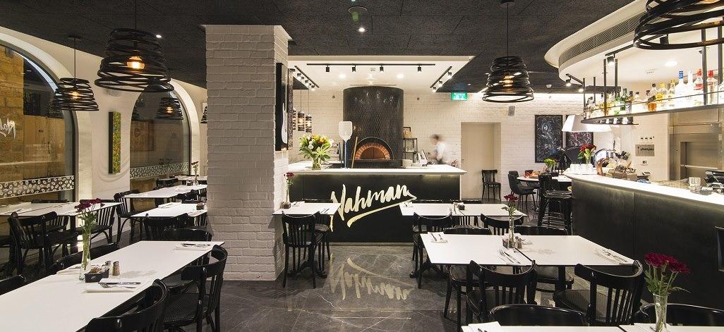 תמונת רקע מסעדת נחמן