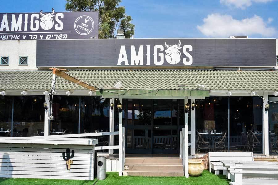 תמונה של אמיגוס - 2