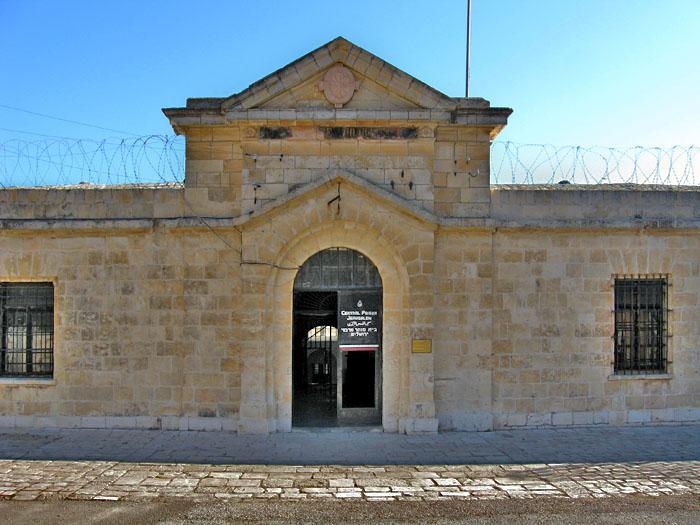 מוזיאון אסירי המחתרות. צילום: תמר הירדני לויקיפדיה