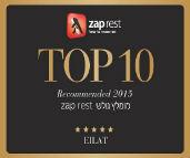 10 TOP: המסעדות הכי טובות באילת לשנת 2018