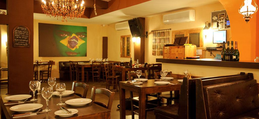 ברזיל הקטנה. תמונה באדיבות המסעדה