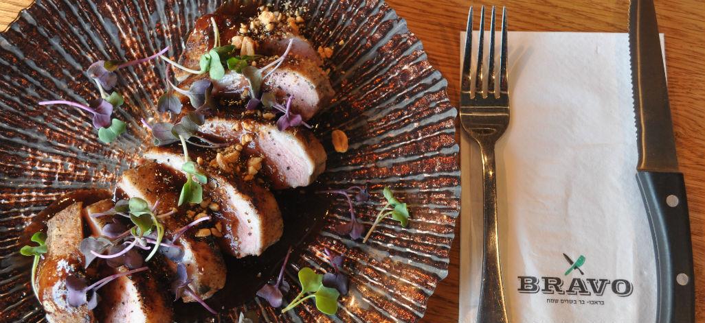 מסעדת בראבו בעפולה. תמונה באדיבות המסעדה
