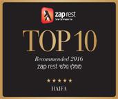 TOP10 חיפה: המסעדות הטובות בחיפה לשנת 2018