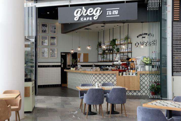 קפה גרג B CENTER כפר סבא. צילום: אלעד גוטמן