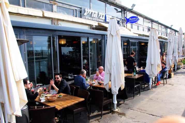 מסעדת בני הדייג (צילום: באדיבות המקום)