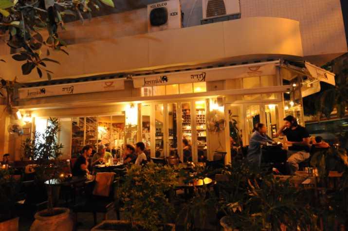 גרמייה תל אביב (צילום: באדיבות המקום)
