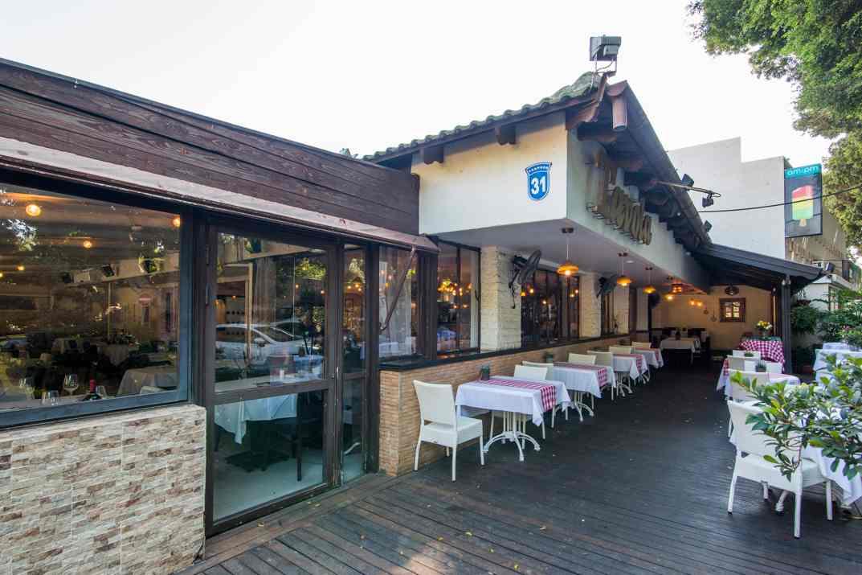מסעדת טאבולה הרצליה (צילום: באדיבות המקום)