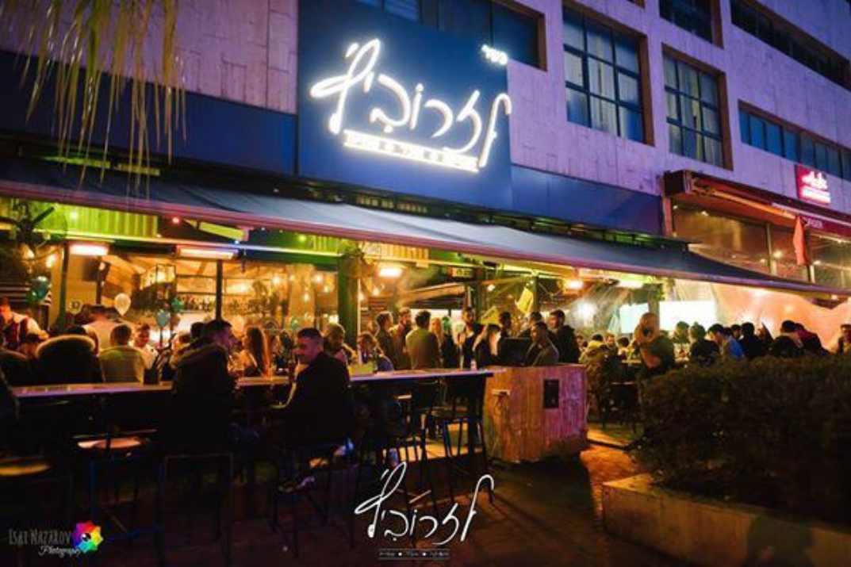 בר-מסעדה לזרוביץ' ראשון לציון (צילום: נופר לפיד)