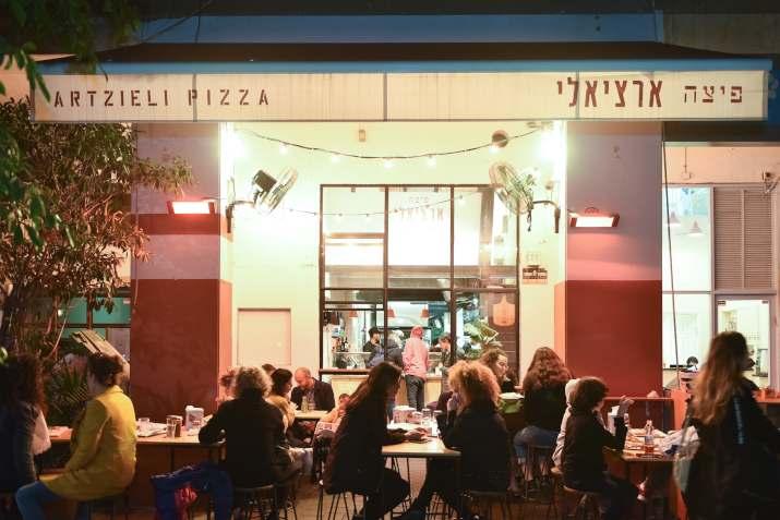 פיצה ארציאלי (צילום: ניב שדה)
