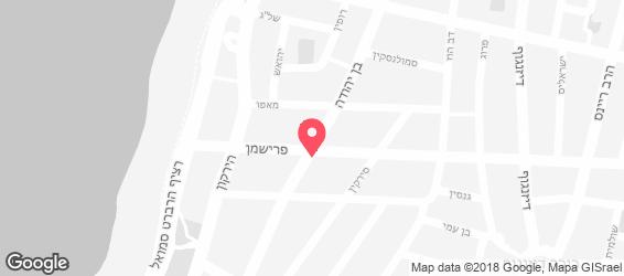 בנפט מרסנד, תל אביב, בן יהודה 70, בית קפה - Rest AJ-23