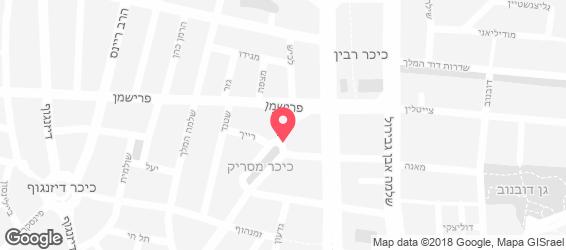 מודרני קפה מסריק, תל אביב, כיכר מסריק 12, בית קפה - Rest LP-37