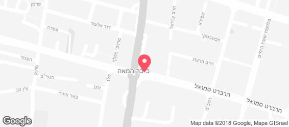 שווארמה ענאן - מפה