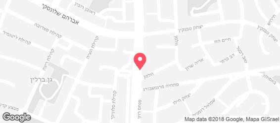 סנסציוני פיצה פרגו, תל אביב, פנחס רוזן 72, צפון תל אביב - Rest PL-62