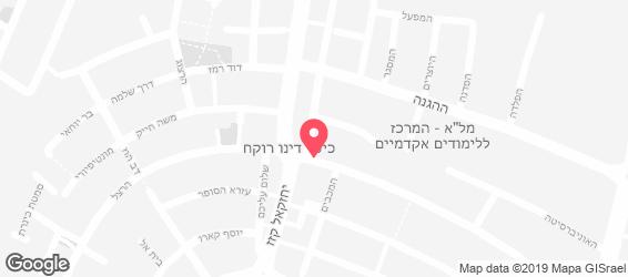 חומוס אור יהודה - מפה