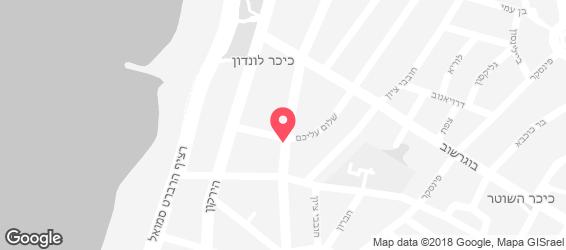 מודיעין ארומה, תל אביב, בן יהודה 21, בית קפה - Rest DG-35