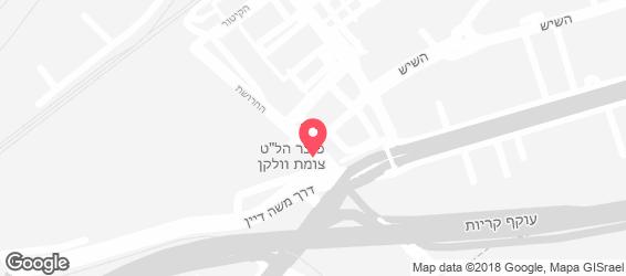 חומוס אליהו - מפה