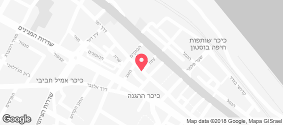 Beram bar and coffee - מפה