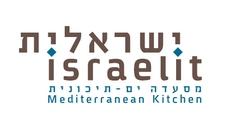 ישראלית