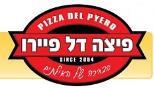 פיצה דל פיירו